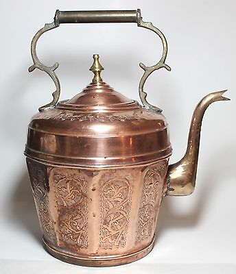 "Antique  Ornate Etched Copper Brass Water  Kettle Tea Pot  15"" Tall"