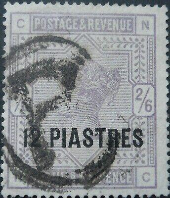British Levant 1888 Twelve Pistares opt SG 3a used