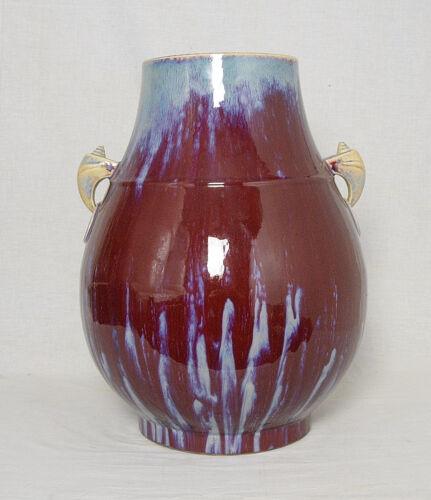 Large  Chinese  Red  Flambe  Glaze  Porcelain  Jar  With  Mark      M2473