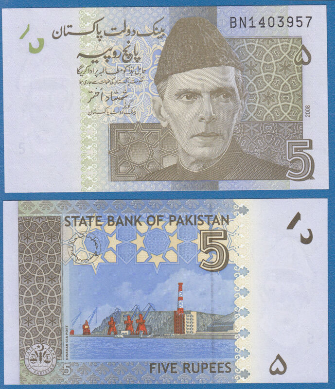 Pakistan 5 Rupees P 53 a 2008 UNC Low Shipping! Combine FREE! (P-53a)
