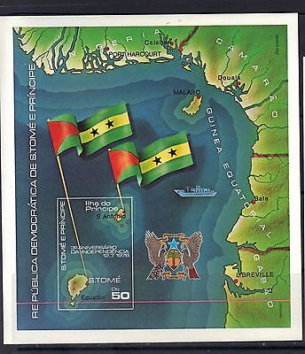 S.Tome & Principe 1978 THIRD ANNIVERSARY of INDEPENDENCE MNH S/S SC # 487A CV$26