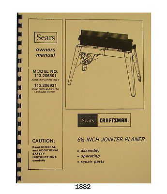 """Sears Craftsman 6"""" Jointer 113.206801 & 113.206931 Op & Parts List Manual #1882"""