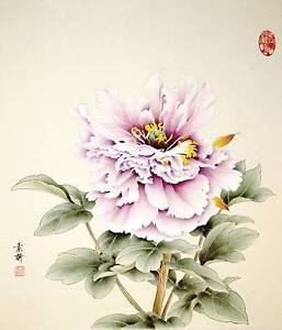 Chinese Traditional Water Painting - Light Purple Peony 紫牡丹 - 工筆畫 Eastwood Ryde Area Preview