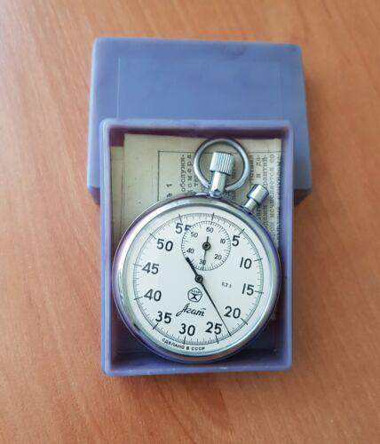 "Vintage USSR Soviet mechanical stopwatch ""Agat"" of the USSR #1"