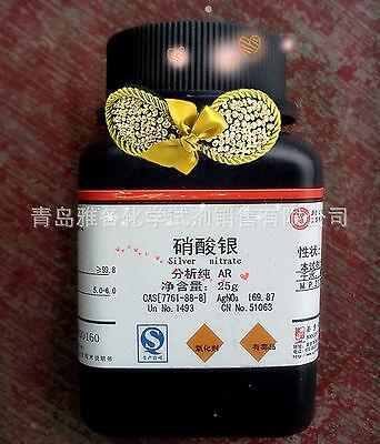 25 Grams 0.88 Oz 99.8 Ar Grade Silver Nitrate Agno3 Cas7761-88-8 U3-1
