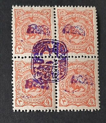 Stamps from middle east old and various conditions #31