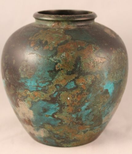 Vintage Japanese Patinated Bronze Earth Tone Vase