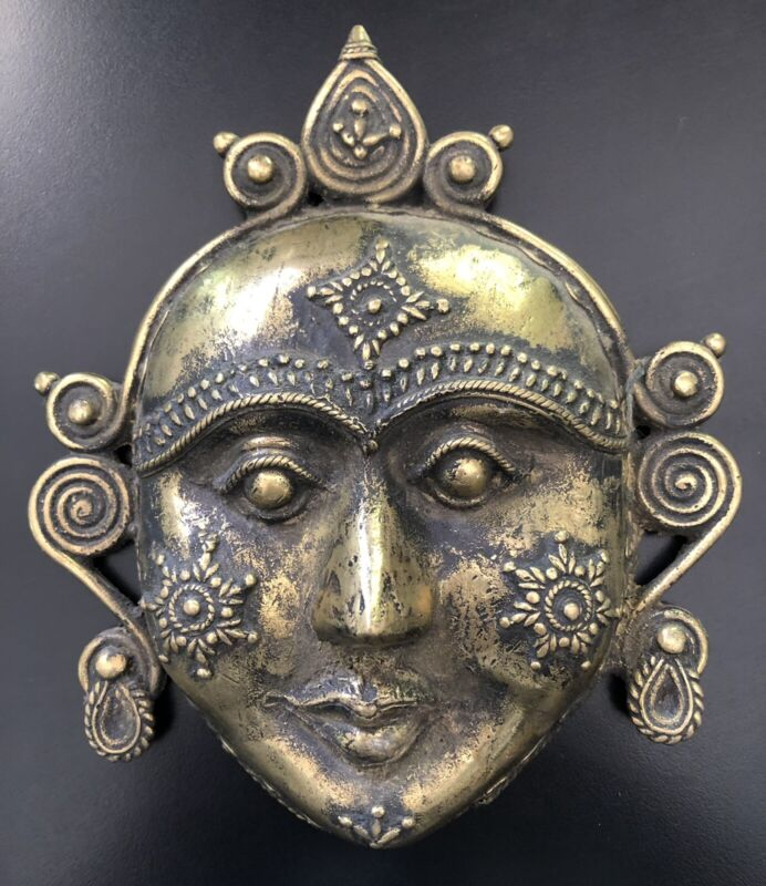 """Indian Dhokra (?) Brass Tribal Mask- 6.5""""x5.5""""- Wall hanging"""