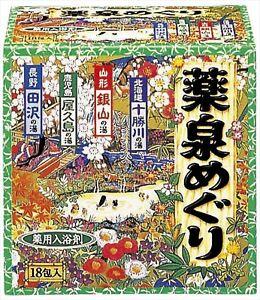 Japanese Onsen Bath Salt 4 types 18 packs powder (Yakusen Meguri) hot spring JP