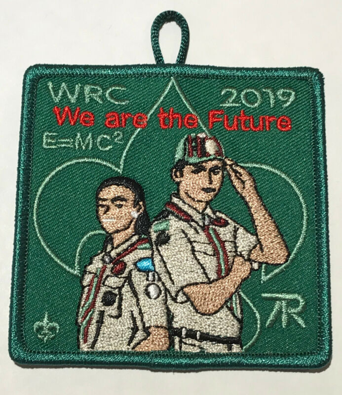 Seven Ranges Scout Reservation 7R Ohio 2019 Camp  Patch