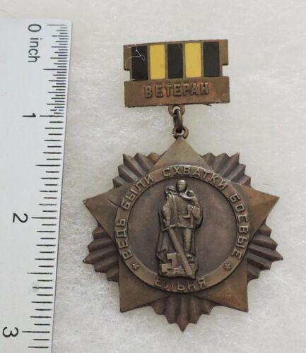 U.S.S.R. Veteran of the Russian Revolution