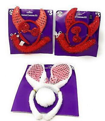 Childs Devil Halloween Costume (Halloween KIDS Instant Costume Kits -Devil Rabbit Ears, Bowtie, & Tail -Lot of)