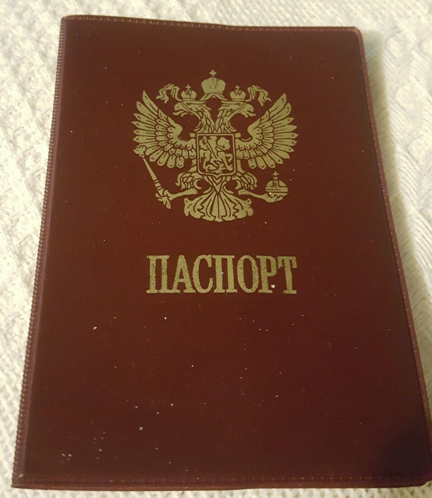 Passport Holder Russia - $8.70