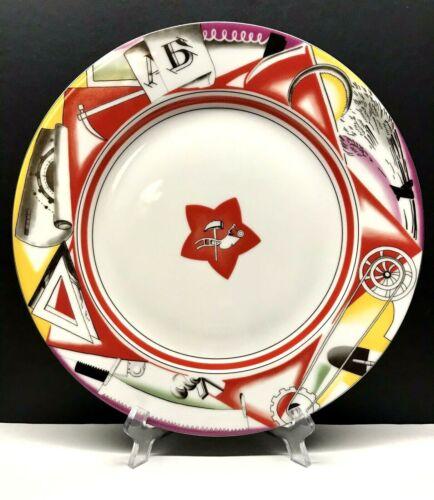 Avantgarde Plate Russian Porcelain M Adamovich Lomonosov LFZ