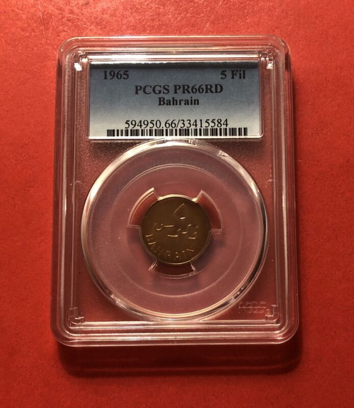 1965-BAHRAIN-5 FILS PROOF COIN ,GRADED BY PCGS PR66..RARE