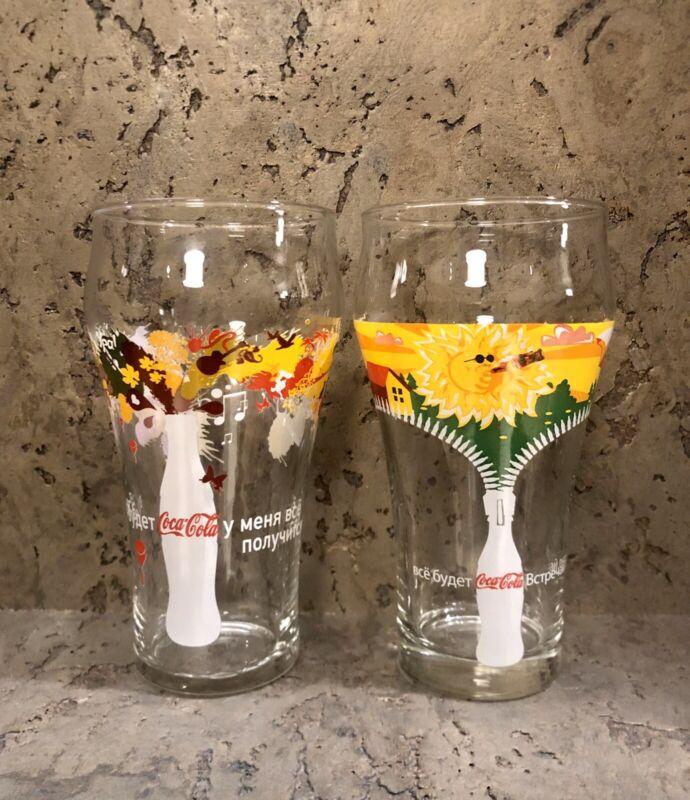 🍊Coca Cola Glasses Set, Russia 🇷🇺 00's