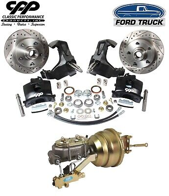 65-72 FORD F100 1/2 TON TRUCK STOCK SPINDLE DISC BRAKE CONVERSION KIT 5 x 5.5