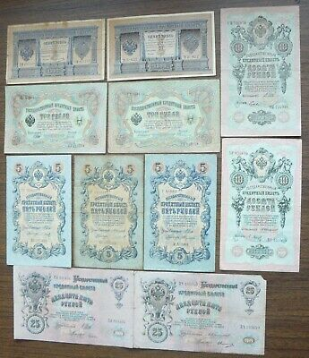 Russia Set of 11 State Credit Notes 1,1,3,3, 5,5,5,10,10,25,25 Rubles 1898-1909