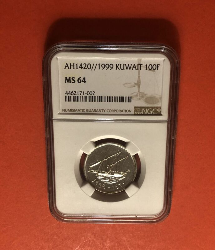 KUWAIT -1999-UNCIRCULATED 100 FILS  COIN,GRADED BY NGC MS64.