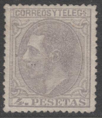 ALFONSO XII * 208 CERTIFICADO COMEX - AÑO 1879 -LUJO- PRECIO CATALOGO...