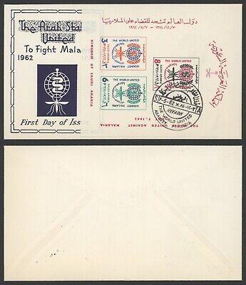 Saudi Arabia 1962 - FDC Cover Malaria Mosquitoes R584