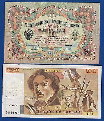 Imperial Russian banknote 3 Rubles 1905 + France banknotes, 100 Francs 1982 !