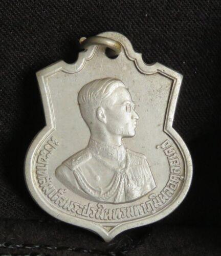 1963 Thailand King Bhumibol Adulyadej Rama 9 IX 36th Birthday Medal Amulet Thai