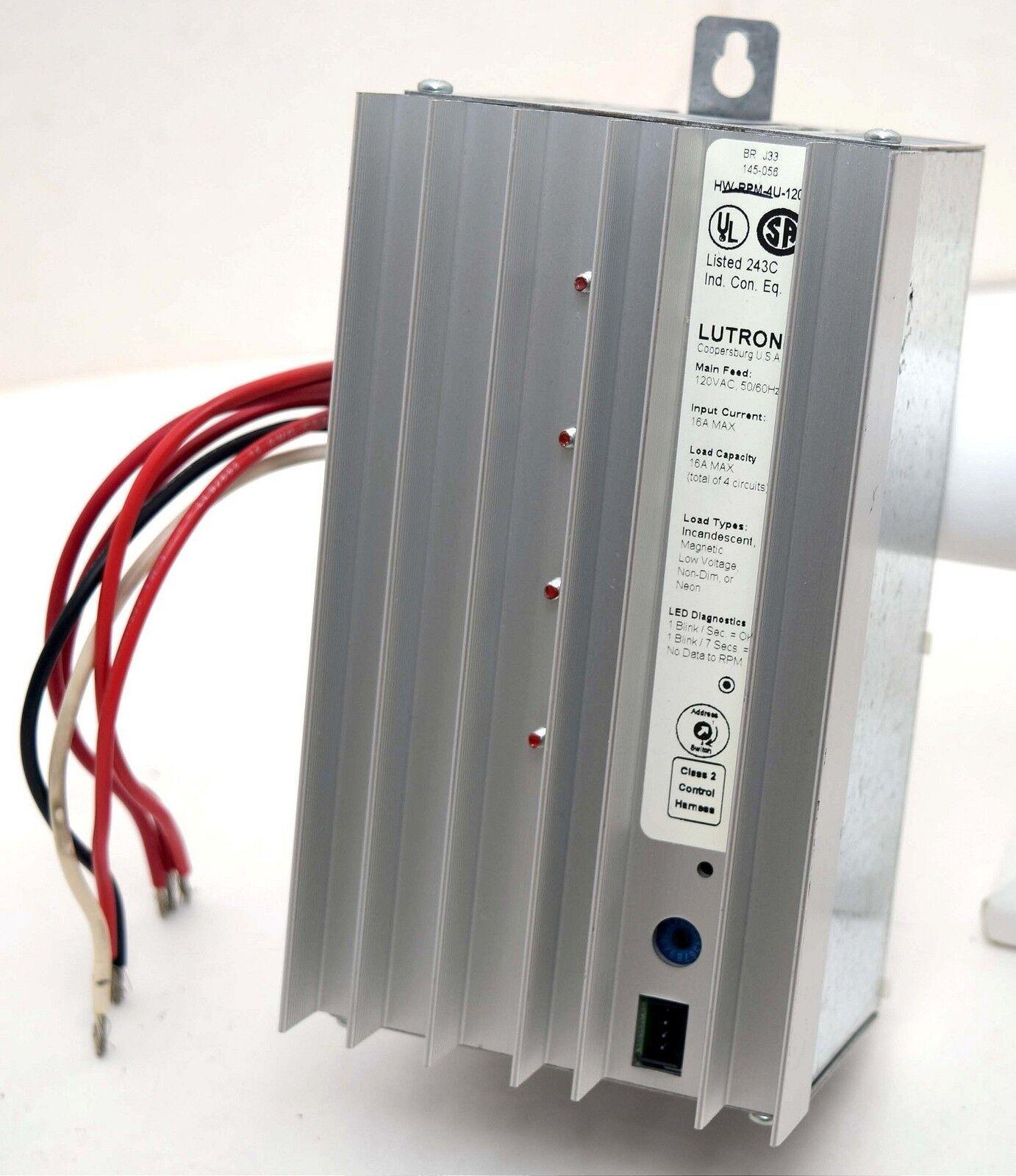 Lutron Hw Rpm 4u 120 Homeworks Dimming Remote Power Module