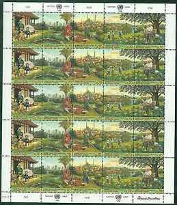 Timbres NATIONS UNIES CH F 312/6 ** année 1996 (4637) - France - Timbres neufs en feuille - France