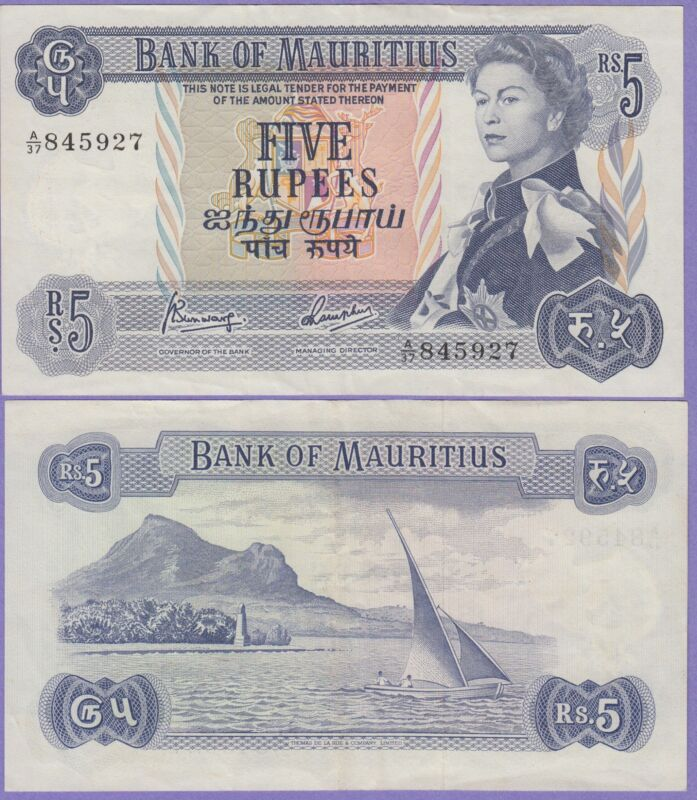 """Mauritius 5 Rupees Banknote 1967 Extra Fine Condition Cat#30-B-""""Young Queen"""""""