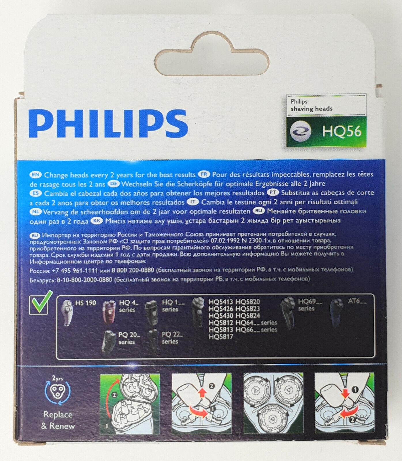 Philips HQ5650 Scherkopf für HQ900 Series HQ64, HQ66, HQ68,HQ69 Ersatzscherkopf