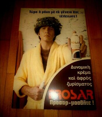 AMAZING VINTAGE GREEK - PROSAR SHAVING FORM - HARDBOARD ADVERTISING POSTER 80s