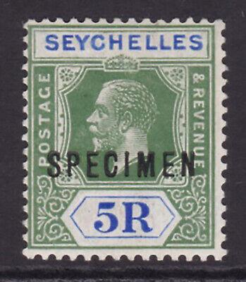 Seychelles. SG 123s, 5r yellow green & blue, specimen. Unmounted mint.