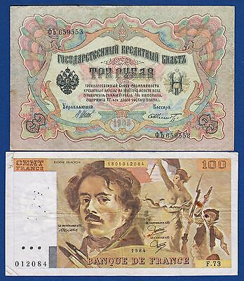 Imperial Russian banknote 3 Rubles 1905 + France banknotes, 100 Francs 1984 !!!