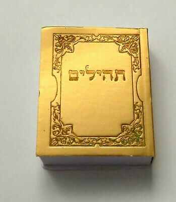 Mini Tehilim Tehillim Psalms Gold Tone Cover Book (משלוח חינם בישראל) 1