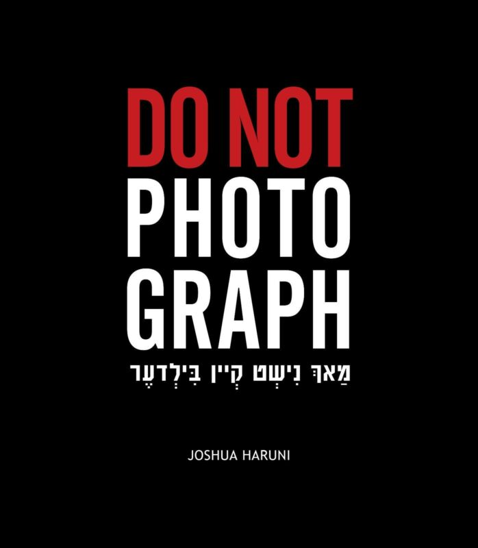 Absolutely+Unique+Reportage+Photography+Book