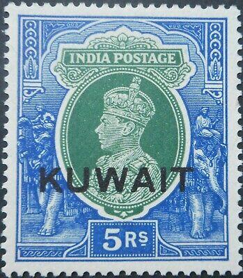 Kuwait 1939 Five Rupee SG 49 mint