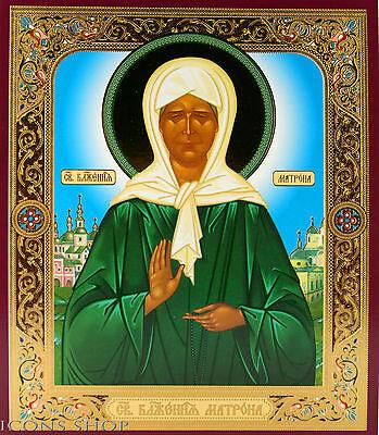 The Holy Matrona Christian Russian Icon Икона Святой Матроны 15X18Cm