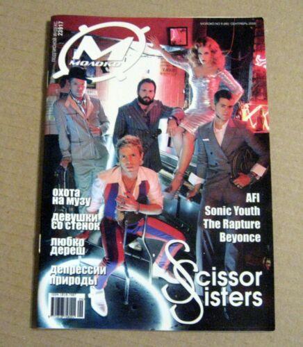 Ukrainian magazine 2006 Scissor Sisters Beyonce Sonic Youth Rare