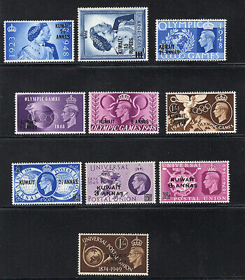 1948-49 Kuwait. SC#82-92. SG#74-83. Mint, Never Hinged, VF.