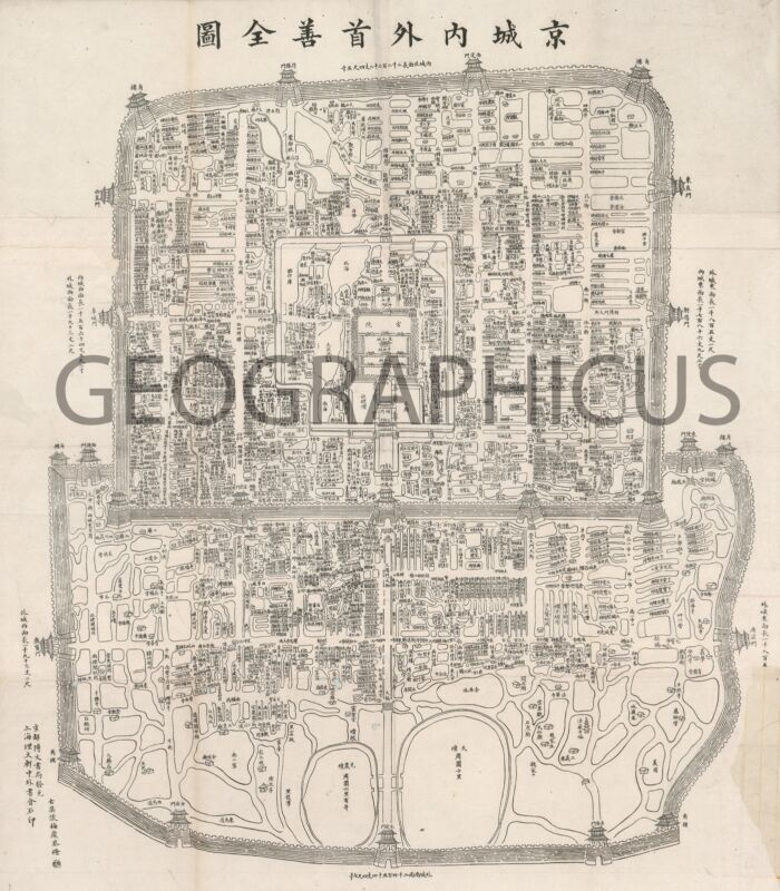 1920 JAPANESE REPRINT OF 1850 CHINESE MAP OF BEIJING / PEKING, CHINA