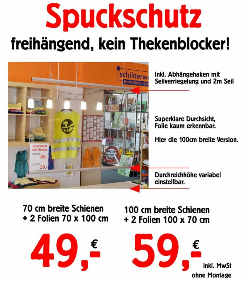 Spuckschutz Speichelschutz ab 49,- EUR Geschäft Praxis in Neuenkirchen