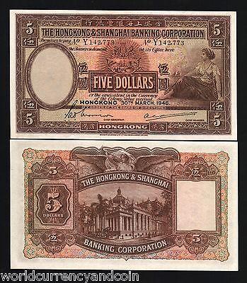 Hong Kong 5 Dollars P173 1946 Hsbc Unc Rare Large Currency Money China Bank Note