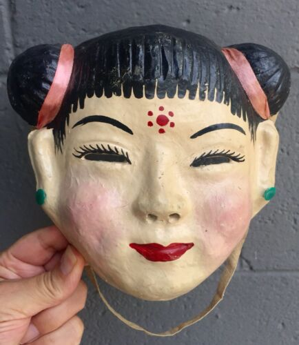 Wonderful Vintage Chinese Taiwan Female Girl Paper Mache Face Mask  Must See!