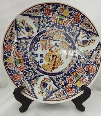 Japanese Imari Plate Nicely Decorated With Geisha In Garden Scene