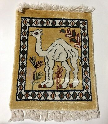 "11"" x 13 1/2"" Beige Camel Middle East Thick Miniature Area Rug"