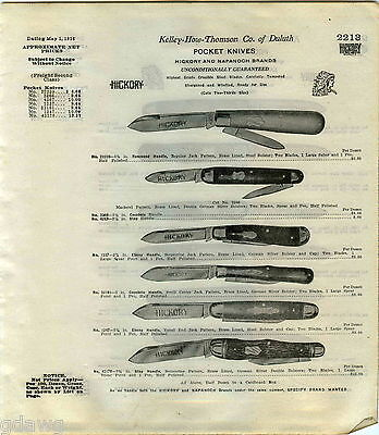 1916 ADVERT 35 Page Hickory Napanoch Brand Pocket Knife Knives 2/3 Size Images