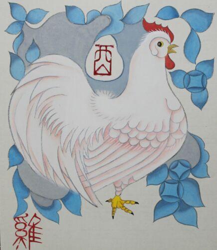 ORIGINAL Tianli Zu Chinese WATERCOLOR BEIJING AUSTRALIA Year of Rooster 祖天丽博士