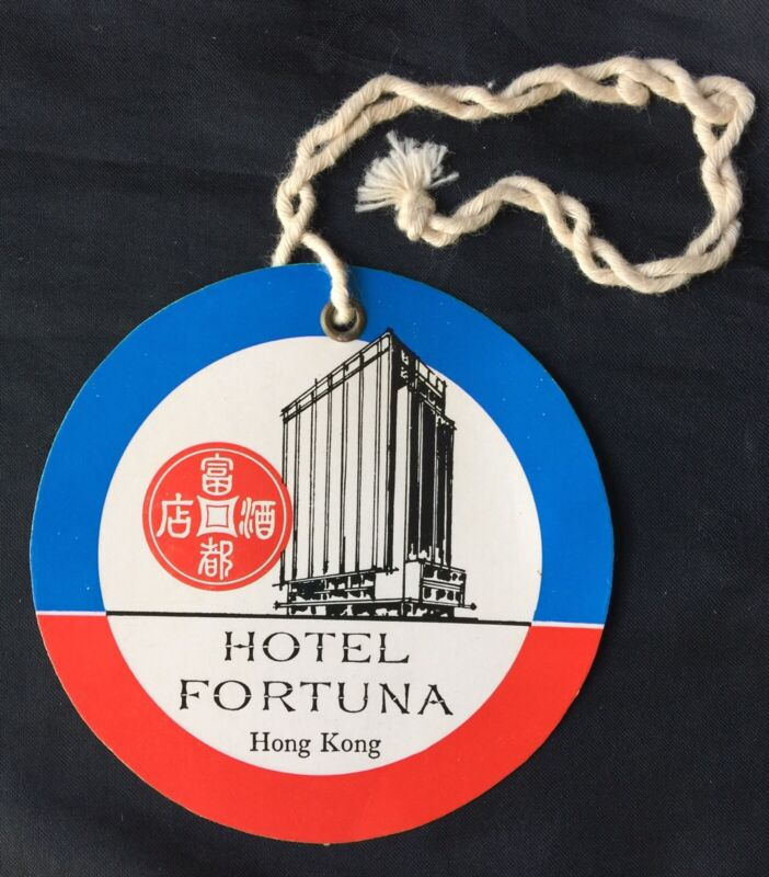 香港富都大酒店 Old Hotel Fortuna Hong Kong baggage tag