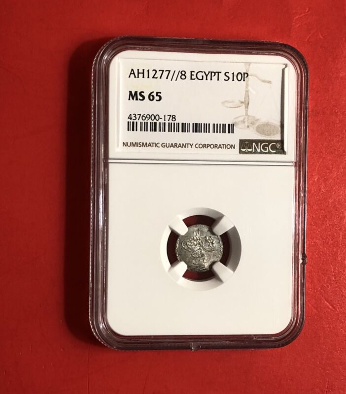 EGYPT-SILVER  OTTOMAN 1863(1277//8),10 Para , NGC-MS 65...RARE..GOOD OPPORTUNITY